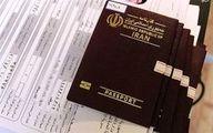 جزئیات آمار صدور ویزا و زوار اربعین
