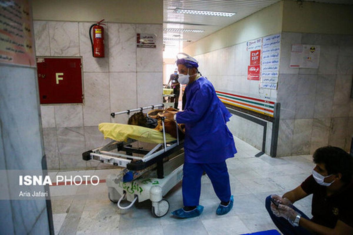 روند یک ماهه کرونا در ایران، از ۴ آبان تا ۴ آذر