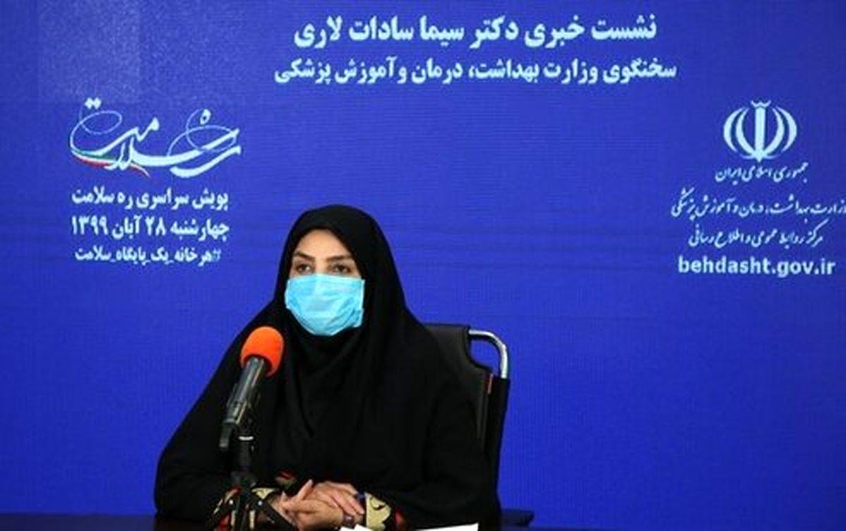 آمار فوتیها و مبتلایان کرونا در ایران/ ۴۰۶ تن دیگر جان باختند