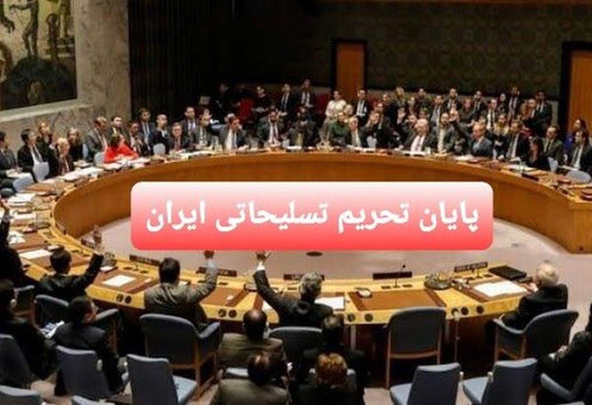 بازتاب پایان تحریم تسلیحاتی ایران در رسانههای عربی