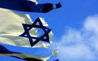 انتقاد تلویحی رئیس رژیمصهیونیستی از نتانیاهو