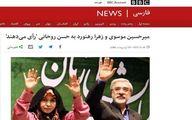 درباره بیانیههای موسوی، کروبی و خاتمی پیرامون اتفاقات بنزینی