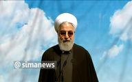 فیلم: خبر خوش روحانی از درختهای چنار پایتخت