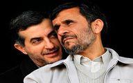 روزنامه کیهان: امکان بازگشت احمدینژاد به عرصه سیاست وجود ندارد