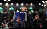تصاویر: احیای شب بیست و یکم در حرم امام رضا (ع)