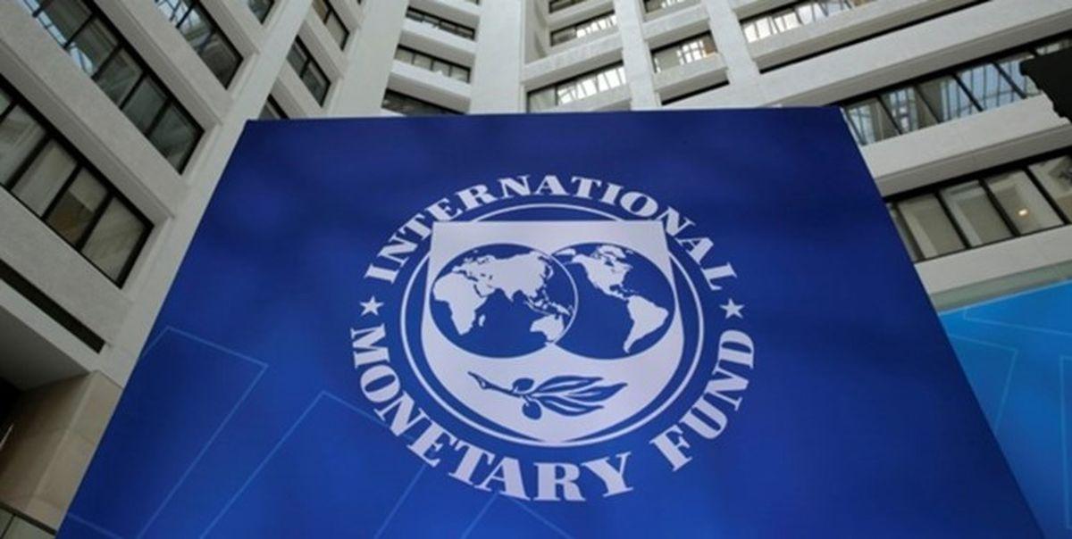 پیشنهاد صندوق پول برای رفع تورم ایران