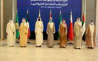 بیانیه شورای همکاری خلیج فارس علیه ایران