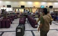 توصیههایی درباره چمدانهای زائران حج