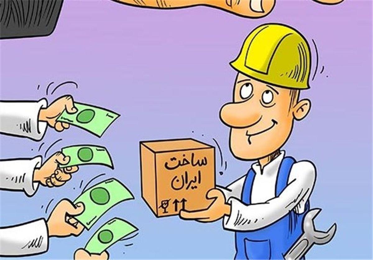 چه میزان از کالاهای مصرفی شما، ایرانی است؟/ به کدام کالاهای ایرانی اعتماد دارید؟