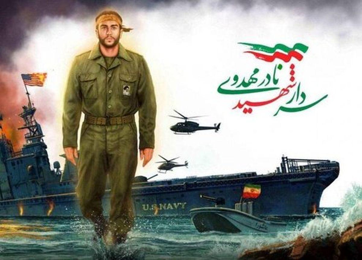 ساخت سریال «مردان نادر» درباره شهید مهدوی