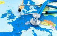 وضعیت گردشگری سلامت در ایران