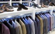 پوشاک و کفش می تواند ۱.۳ میلیون ایرانی را شاغل کند