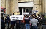 حضور مالباختگان سکه ثامن مقابل دادسرای تهران +تصاویر