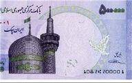 ایران چکهای بدون مهر شعبه هم معتبر شدند
