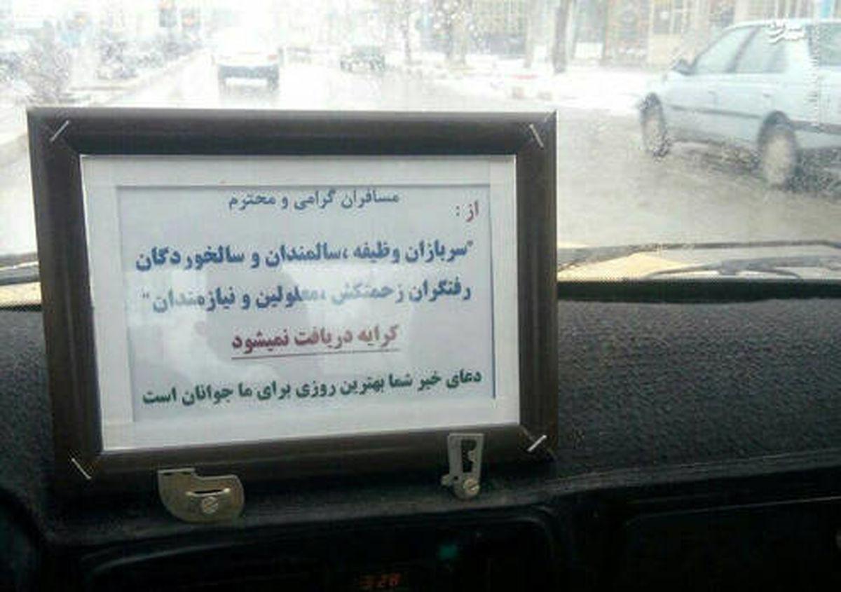 راننده تاکسی بامعرفت +عکس