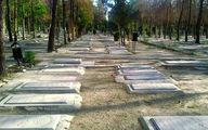 فروش میلیاردی قبر در بهشت زهرا صحت دارد؟
