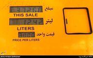 توضیحات معاون وزیر درباره دلایل دولت برای گران کردن بنزین