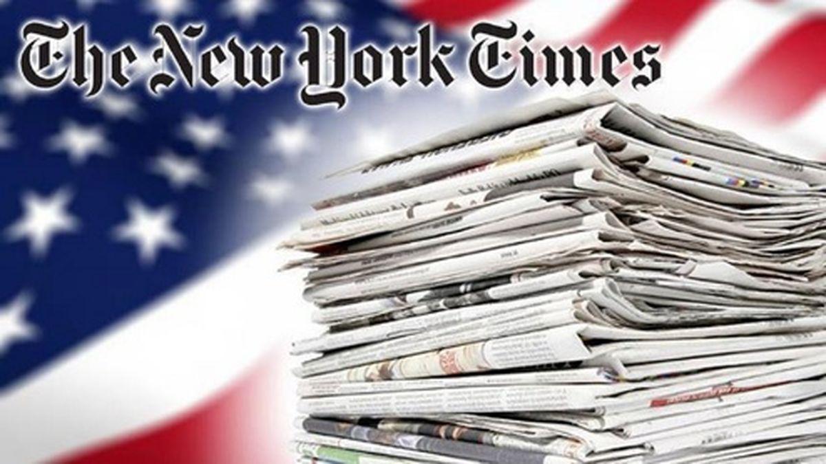 هزینه گزاف آگهی ضد ایرانی در نیویورک تایمز! +عکس