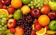قیمت میوه و صیفی در دومین هفته پاییز