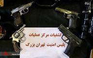 عکس: تسلیحات عجیب اراذل و اوباش پایتخت!