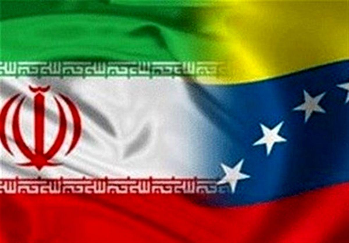 انبه و آناناس ونزوئلا در راه ایران