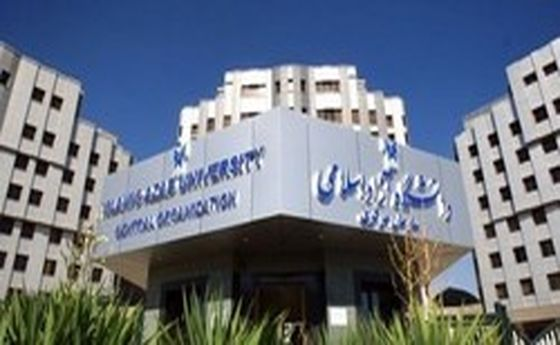 دانشگاه آزاد روز یکشنبه ۲۱ بهمن تعطیل میشود؟