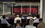 واگذاری سهام دولت در قالب صندوق ETF خلاف اصل ۴۴ قانون اساسی است