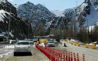 آزادراه تهران-شمال مسدود شد