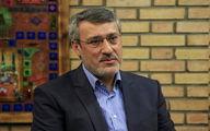 درخواست هزاران تن از مردم انگلیس برای لغو تحریم های ضد ایرانی