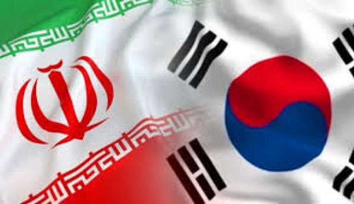 آیا کره برای برگرداندن پولهای ایران منتظر رفتن ترامپ است؟