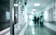 چه درمانهایی در لیست انتظار بیمارستانها قرار میگیرند؟