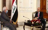 ظریف با برهم صالح دیدار و گفتگو کرد