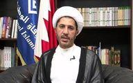واکنش همسر شیخ علی سلمان به حکم دادگاه  آل خلیفه