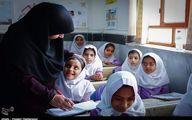شرط جدید ارتقای رتبه معلمان