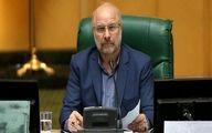 قالیباف: شورای حل اختلاف باید با انگیزه بیشتر کارش را پیش ببرد