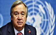 گوترش خواستار بازگشت کامل ایران به تعهدات برجامی شد