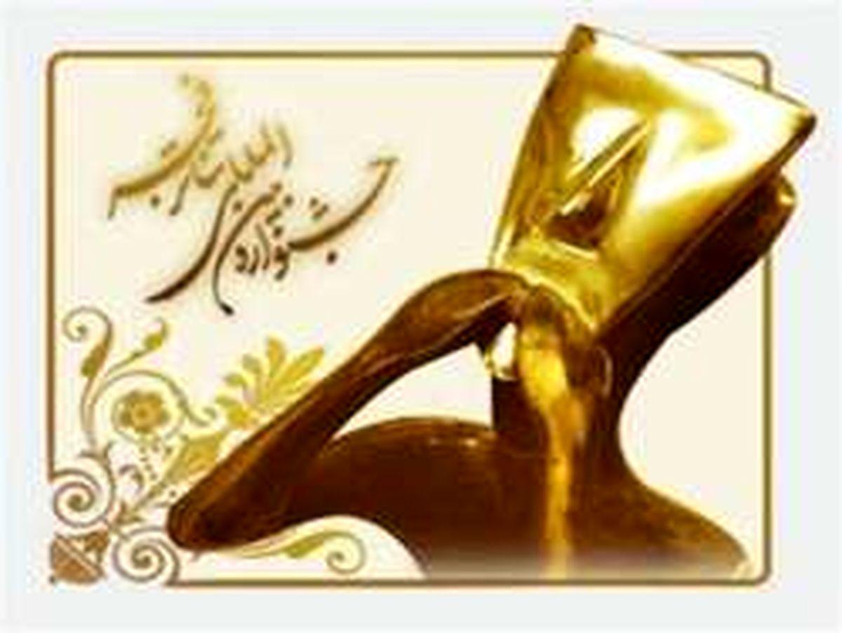 آتش بازی ستاره ها در فجر سی وشش/ نوید محمدزاده به جای حامد بهداد در الیور توئیست/ رونق بازیگران سینما به تئاتر