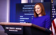 واکنش کاخ سفید به گام اول گفتوگوهای وین