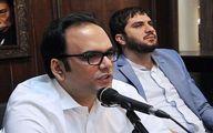 آغاز محاکمه محمد امامی از متهمان پرونده بانک سرمایه