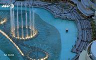 عکس: تماشای فواره های آبی موزیکال دبی