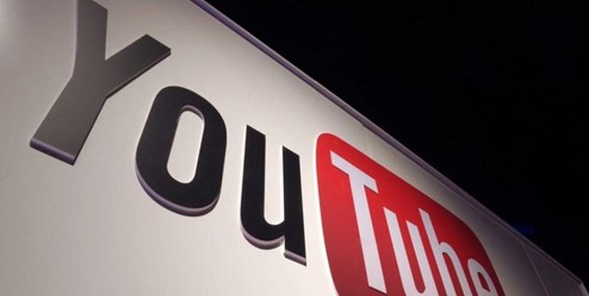 یوتیوب کانال ترامپ یک هفته دیگر تعلیق کرد