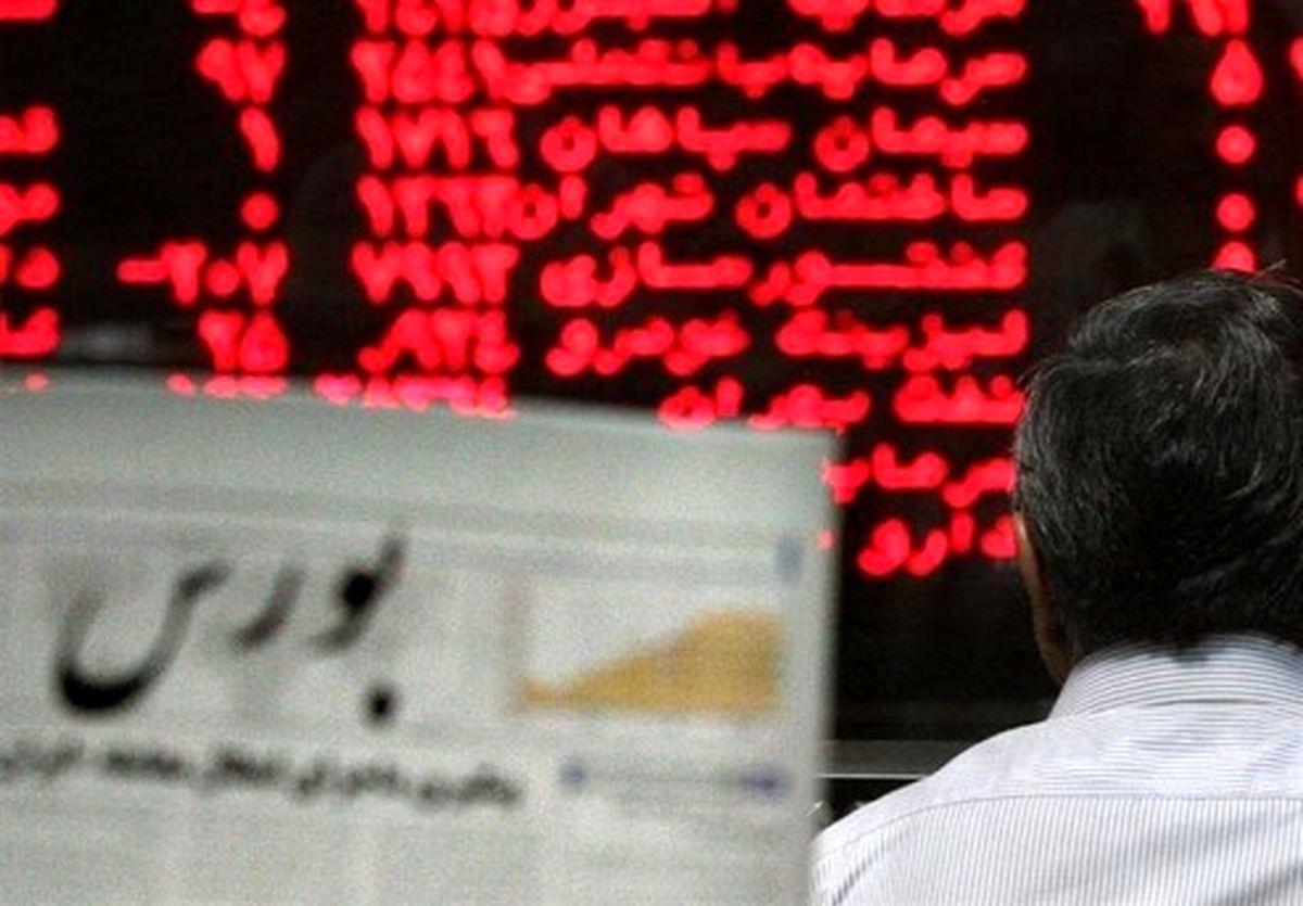 هشدار نمایندگان مجلس درباره آینده بازار بورس