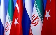 بیانیه ایران، روسیه و ترکیه درباره سوریه
