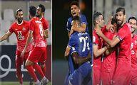 وضعیت تیم های ایرانی در آسیا