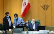 تصاویر: نشست علنی مجلس درباره بودجه 1400
