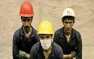 حداقل دستمزد کارگران برای سال آینده چقدر شد؟