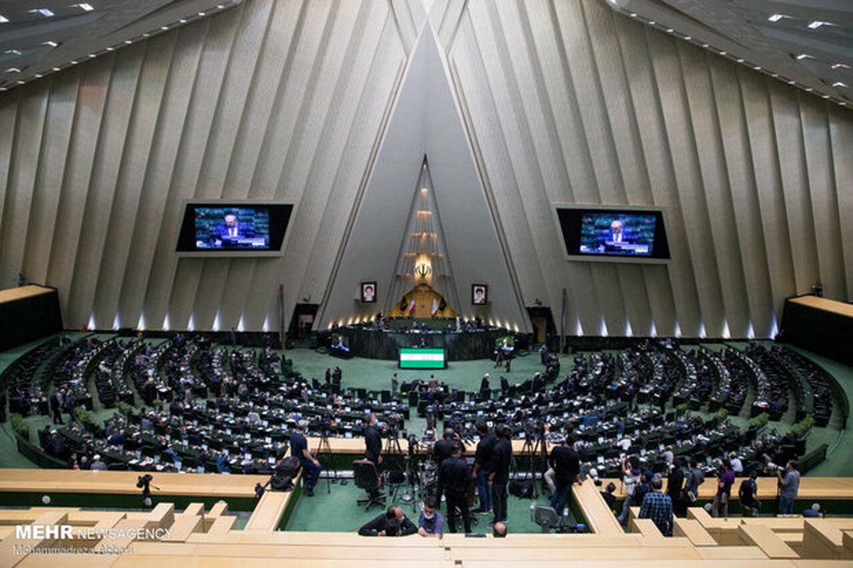 ادامه بررسی لایحه رتبهبندی معلمان در دستور کار مجلس