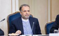 هشدار سفیر ایران به تصمیم اخیر دولت درباره خرید واکسن کرونا