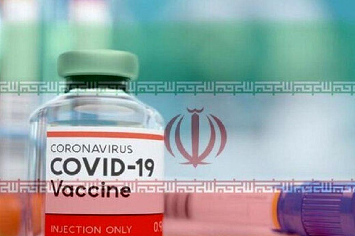 زمان توزیع عمومی واکسن «رازی» کرونا