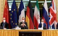 درخواست ضد ایرانی تل آویو از آمریکا